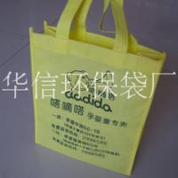 无纺布环保袋 礼品袋  无纺布环保袋 礼品袋  服装袋