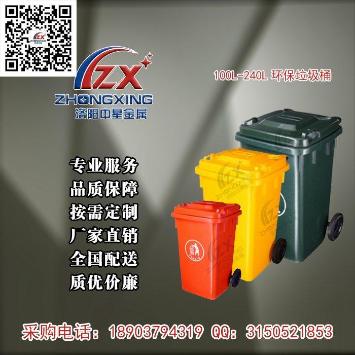 钢制垃圾桶  公共场合垃圾桶  钢制垃圾桶  公共场合垃圾桶