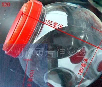 厂家直销塑料瓶  PET塑料瓶供应商 塑料瓶批发 斜口瓶 520号塑料瓶