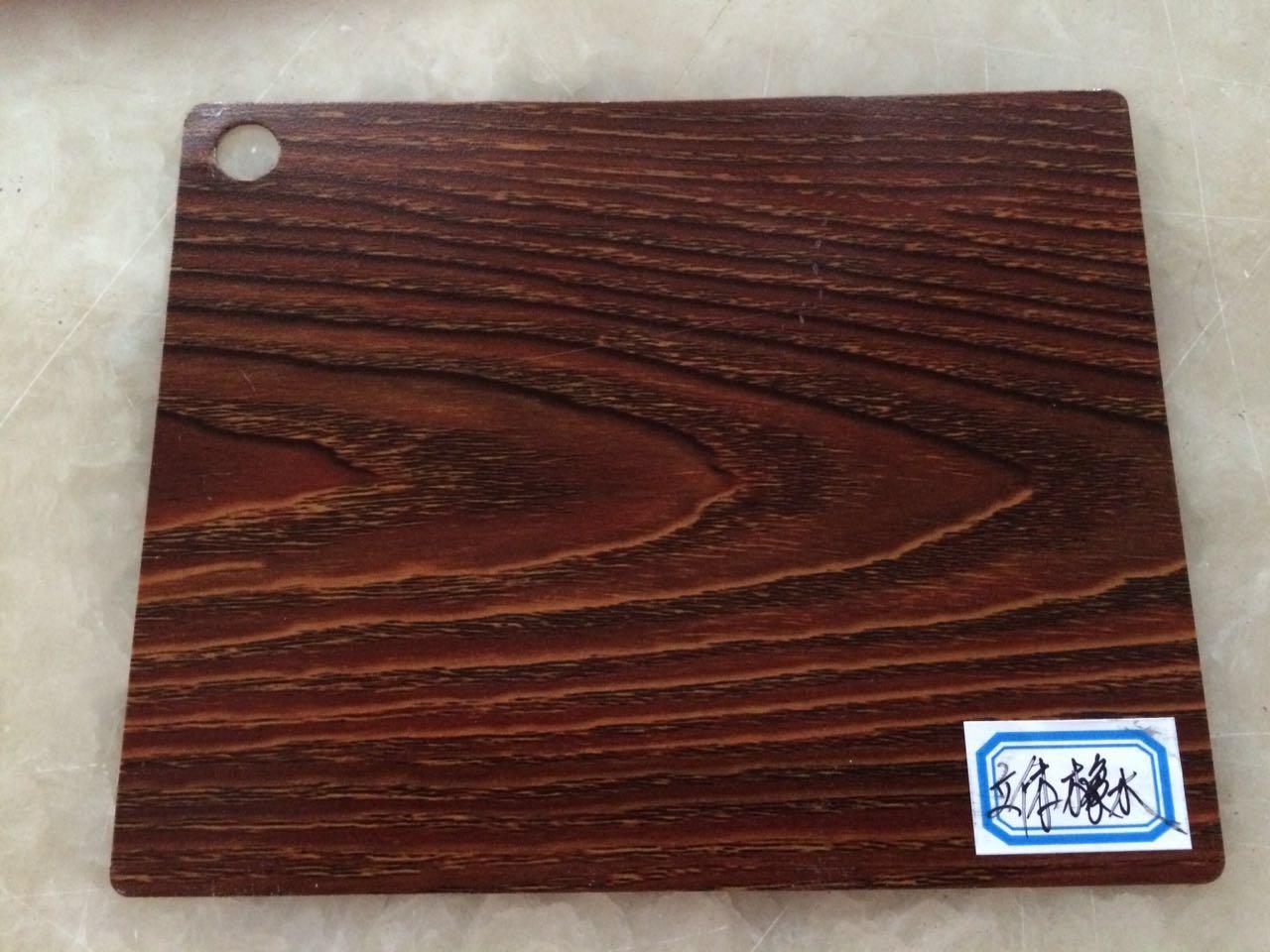 201/304不锈钢转印板:檀木,红酸枝,西柚木,红枫木 201/304不锈钢转印板,