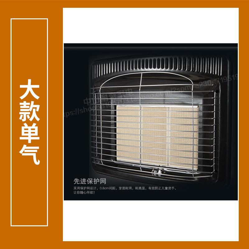 节能环保大款单气取暖器三段火力调节燃气取暖器价格实取暖器厂家批发 气取暖器厂家