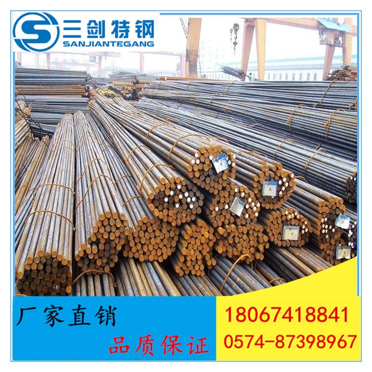 42crmo合结钢化学成分42crmo圆钢价格42crmo钢板