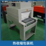 上海佳河包装机械BS系列热收缩包装机物品裹紧包装/托盘包装设备
