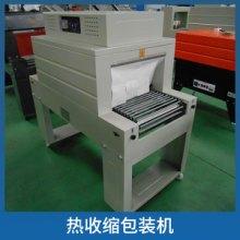 上海佳河包装机械BS系列热收缩包装机物品裹紧包装/托盘包装设备图片