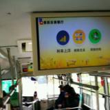 贵阳公交车LCD显示屏广告发布|贵阳广告发布