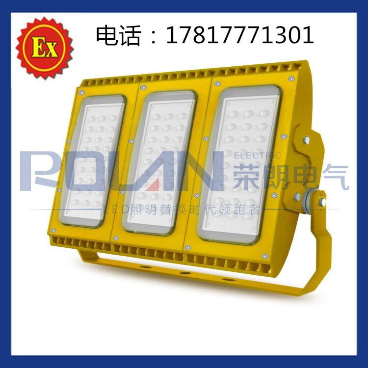 TGF767X大功率LED防爆灯模组200W价格