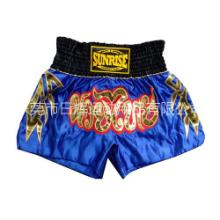 Sunrise2016新款泰拳短裤mma 训练搏击散打拳击短裤男女 Sunrise泰拳短裤
