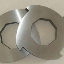 供应安徽双轴撕碎机刀片厂家价格  供应安徽双轴撕碎机刀片厂家价格 直销
