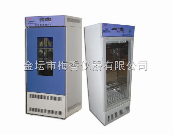 江苏150A数显生化培养箱供应商