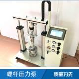 螺杆压力泵PLC触摸屏控制立式推车式胶体乳剂输送螺杆压力泵