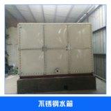 不锈钢水箱装配式组合卧式消防生活保温水箱厂家直销
