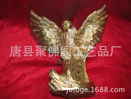 大展宏图鹰佛像 精致家居黄铜佛像 铜器工艺品 家居摆件