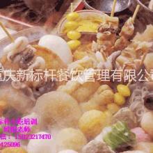 重庆哪里可以学关东煮?重庆新标杆小吃培训