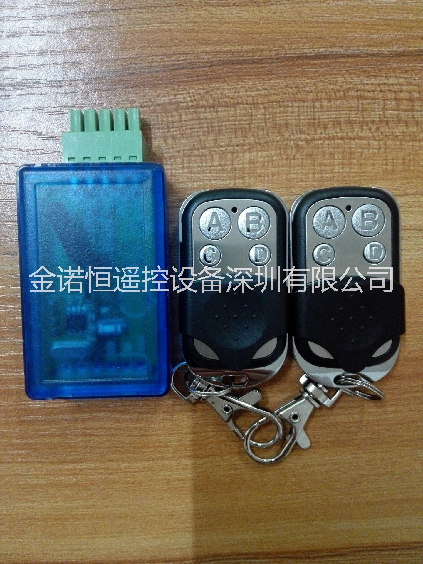 感应门遥控器图片/感应门遥控器样板图 (4)