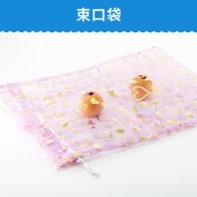 环保包装束口袋促销礼品包装抽拉绳束口袋牛津布/棉布/网布包装袋图片