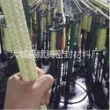 厂家供应芳纶编织填料图片