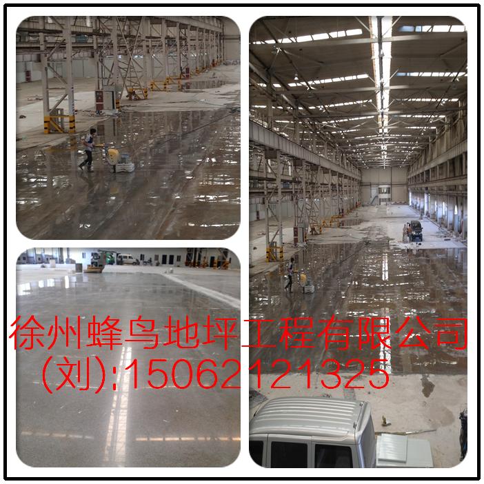 供应徐州固化剂地坪水泥地面硬化剂施工设计