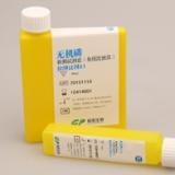 无机磷测定试剂盒(磷钼酸盐法)