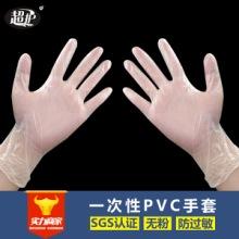 厂家直销加厚一次性pvc无粉手套 食品加工防油医用美容美甲手套