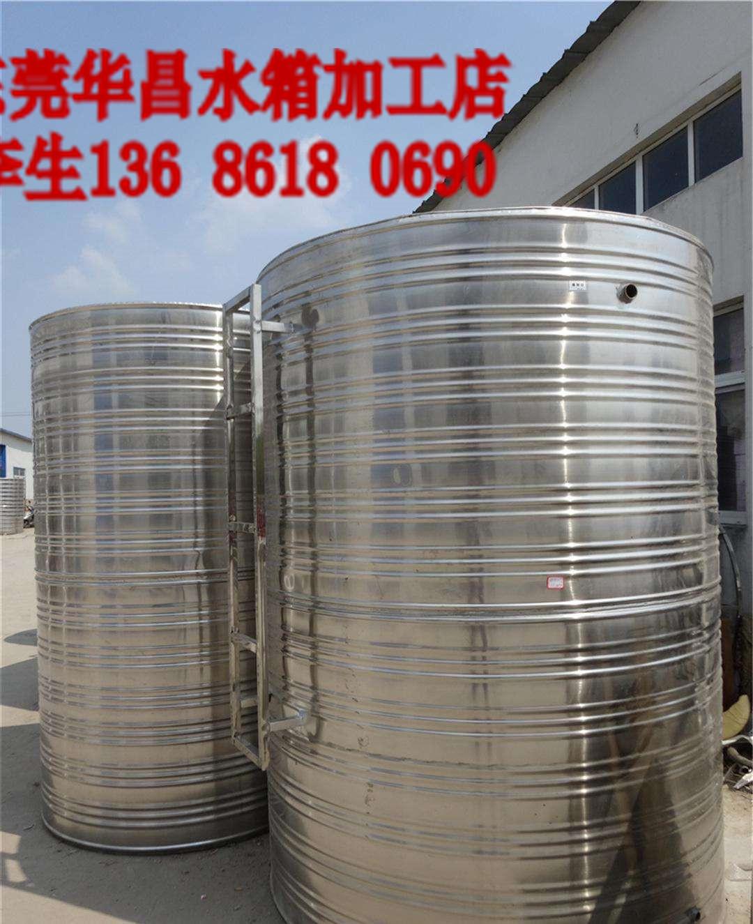 华昌不锈钢水箱,惠州保温水箱价格
