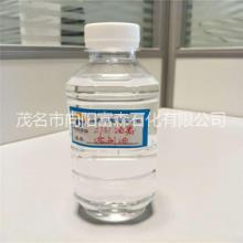 厂家直销2731油墨溶剂油_优质茂石化产品2731溶剂油批发价格