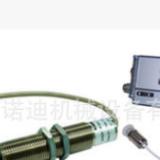 `GAUJYI光电控制器开关 NBR-100R-E1