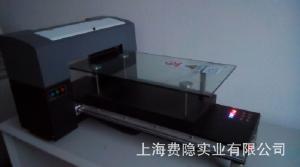 万能标牌打印机 可用于金属和非金属材质 打印范围30×60cm