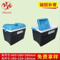 厂商直供 外卖塑料保温箱 黑色送餐保温箱 外送冷藏保温塑料箱