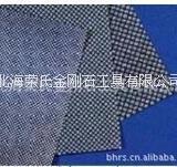 供应钻石砂布广西供应钻石砂布定制批发供应钻石砂布厂家供应钻石砂