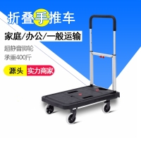 折叠行李车 家庭购物折叠手拉车 平板车 行李车 手推车