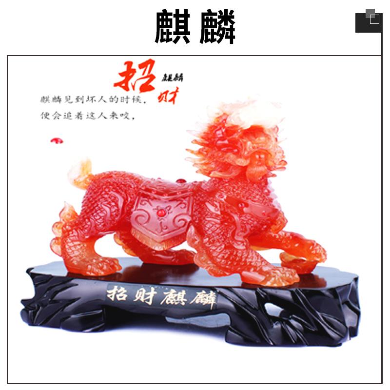 家居办公桌面饰品摆件麒麟树脂工艺雕塑招财纳福麒麟摆件