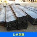 建筑工程材料止水钢板批发镀锌金属钢板止水带钢筋混凝土止水钢板