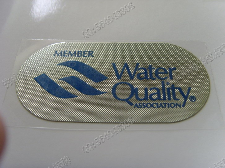 生产各种电铸网纹标牌 LOGO镍标 电铸商标 金属镍标商标来图定