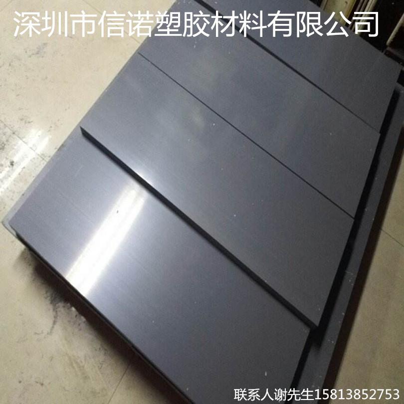 CPVC板材 深灰色CPVC板