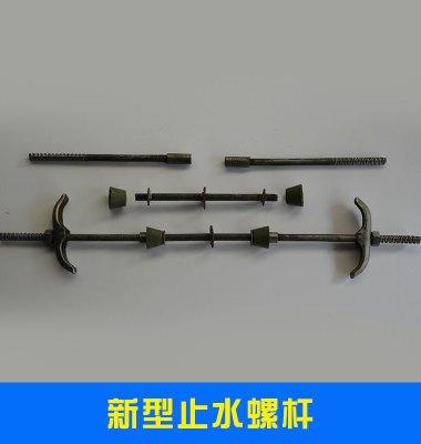 新型止水螺杆图片/新型止水螺杆样板图 (3)
