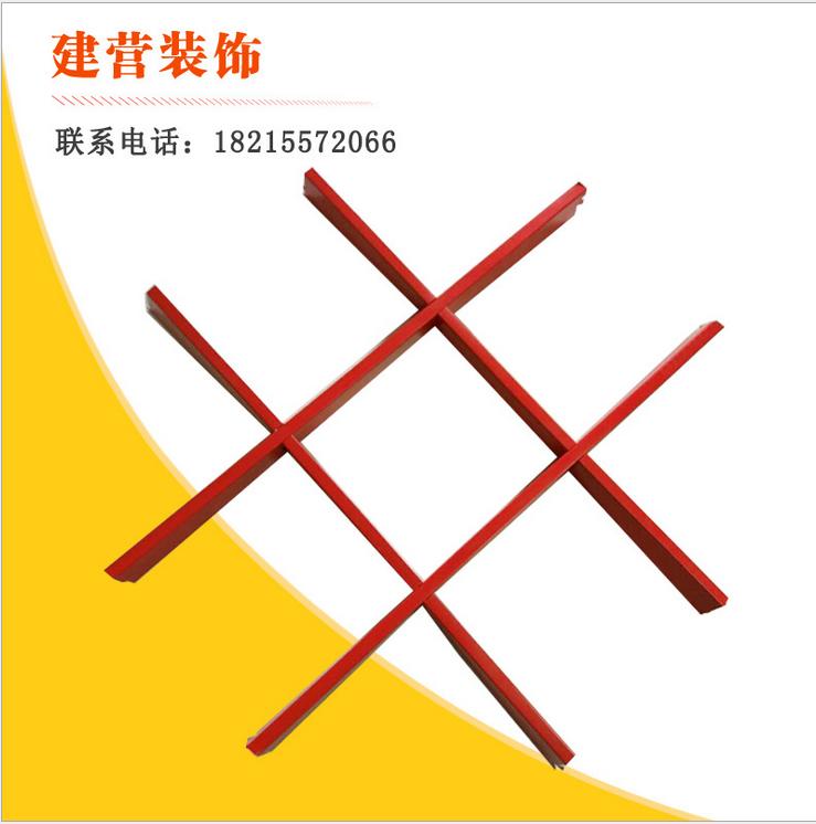 厂家直供 优质防潮格栅天花吊顶 专用铝格栅天花吊顶