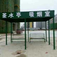 工地茶水吸烟室@武汉制造工地茶水吸烟室厂家@文明施工茶水吸烟室图片