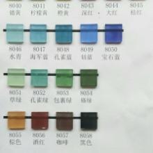高温玻璃颜料 高温透明玻璃颜料