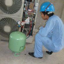 西安挚诚空调维修中心。