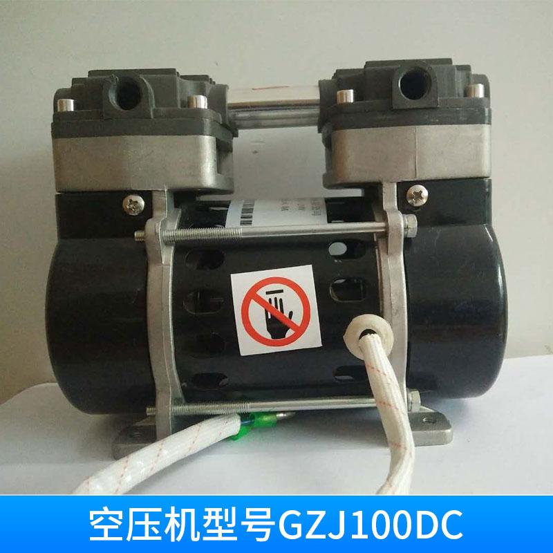 空压机型号GZJ100DC冷水机专用压缩机微型直流变频压缩机厂家直销批发
