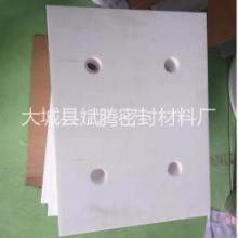 纯新料四氟板耐腐蚀耐高温耐磨,纯聚四氟乙烯板报价,防震减震专用PTFE滑块批发