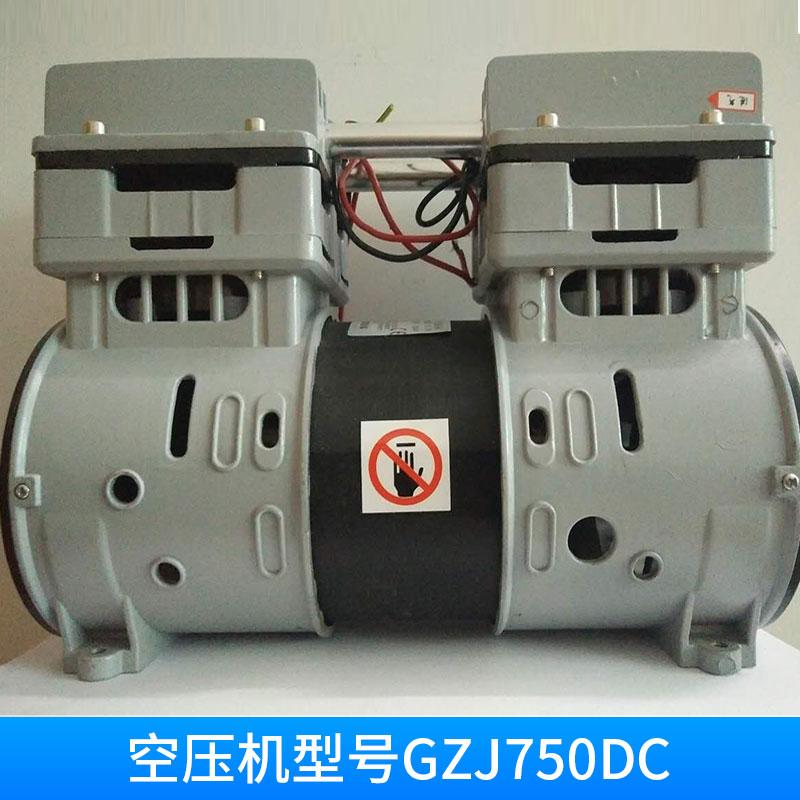 空压机型号GZJ750DC直流微型制冷压缩机制氧机专用压缩机小型直流压缩机厂家直销批发
