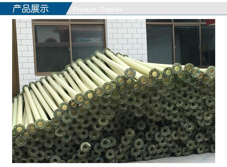 昆明厂家玻璃钢管道 现货供应农田灌溉管价格