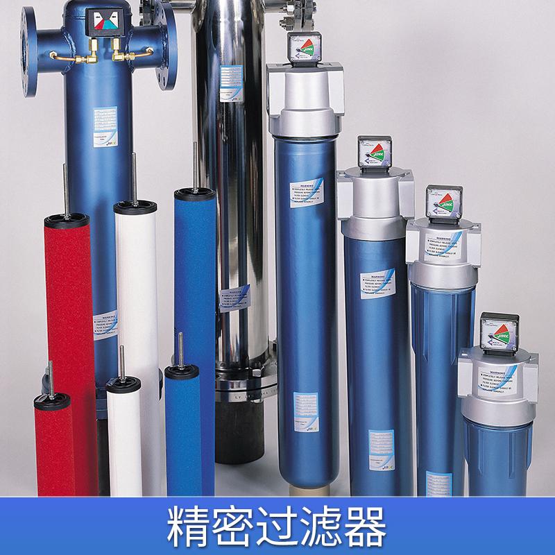 RT系列压缩气体精密过滤器立式管式精过滤材料强制过滤设备  精密过滤器厂家