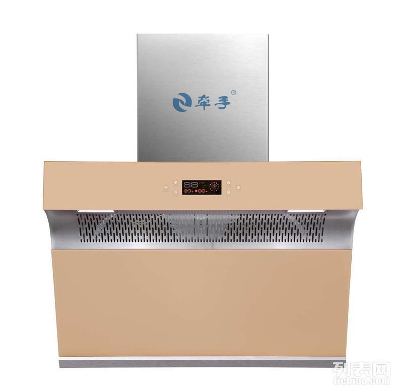 炫彩侧吸式烟机 900mm宽机身 2、24叠全铜电机 3、轻触感应开关 4、风量:16±1m³/min