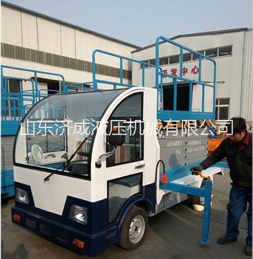 供应重庆济成车载式升降机CZSJ0.3-6电动升降机