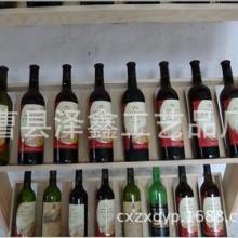木质酒架 木质酒架厂家 木质酒架定制 木质酒架定制价格