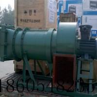 山西煤矿KCS-230D矿用除尘通风机