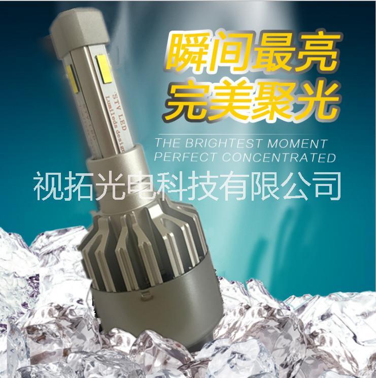 中山光电LED车灯供货商,光电LED车灯报价,光电LED车灯批发