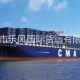 广州到澳洲悉尼海运门到门 国际海运 物流服务